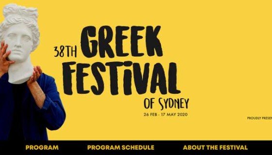 The Greek Festival of Sydney